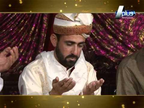 haan qabool hai song duration 2 15 min haan qabool hai every pakistan