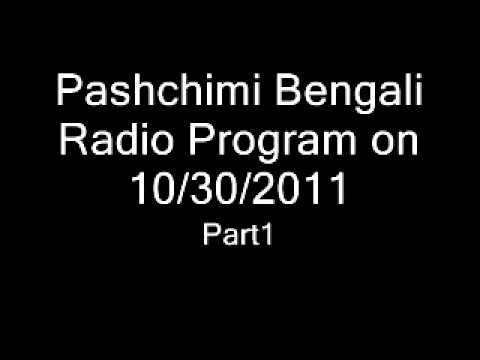 Pashchimi Bengali Radio Program 10_30_2011 Part1.wmv