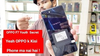 Oppo F7 Youth Secret ! Only oppo F7 youth
