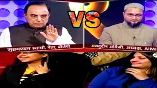 जनता ने राम मंदीर को लेकर Asaduddin Owaisi और Subramanian Swamy से पूछे सवाल।  from Zee Bharat