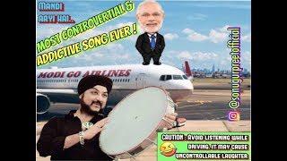 CHOWKIDAR CHOR HAI PM Narendra Modi | MOST VIRAL MODI SONG | SUNNY DEOL | LOK SABHA  ELECTIONS 2019