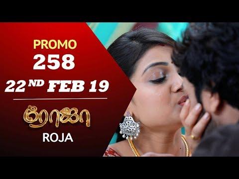 Roja Promo 22-02-2019 Sun Tv Serial Online