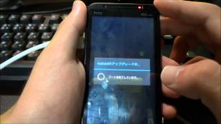 HTC EVO 3D KDDI ver ICS update