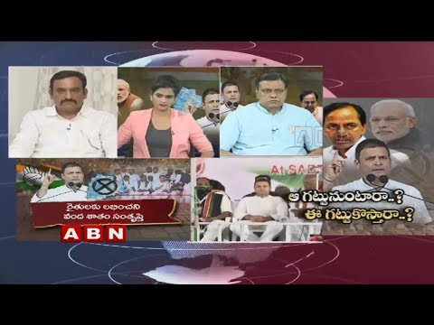 Discussion | Rahul Gandhi Promises Farm Loan Waiver Of Up To Rs 2 lakh In Telangana | Part1