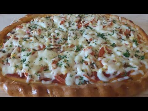 Самый вкусный РЕЦЕПТ пиццы Быстрая и вкусная ПИЦЦА