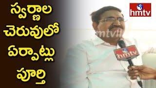 Minister Narayana Face To Face Over Bara Shaheed Dargah Gandhotsavam and Swarnala Pond | hmtv