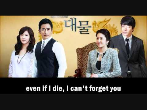 Lee Sun Hee - Do Not Leave [Eng. Sub]