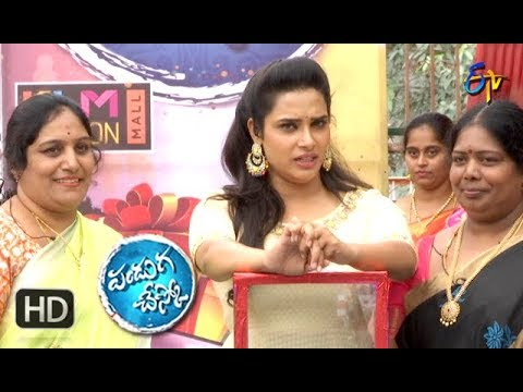 Panduga Chesko | 12th September 2018 | Full Episode | ETV Telugu