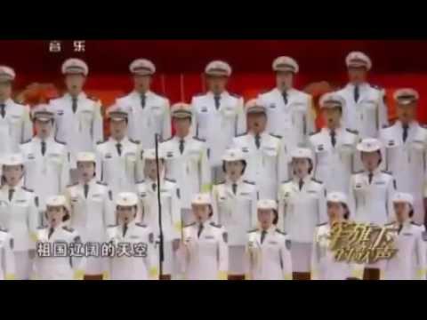 Китайские песни скачать онлайн