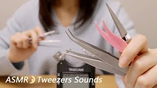 (ENG SUB)[Japanese ASMR] Tweezers Sounds / Whispering / 6種類のピンセットの音