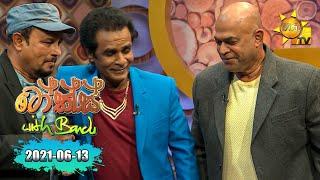 Talks With Bandu - Sunil Thompson Fernando & Dinesh Priyasad | EP 44 | 2021-06-13
