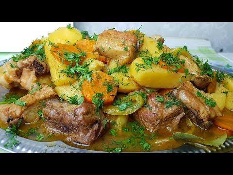 Мясо с картошкой цыганка готовит. Жаркое. Gipsy cuisine.