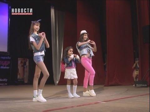 Генеральная репетиция конкурса «Мини-мисс Новочебоксарск 2016»