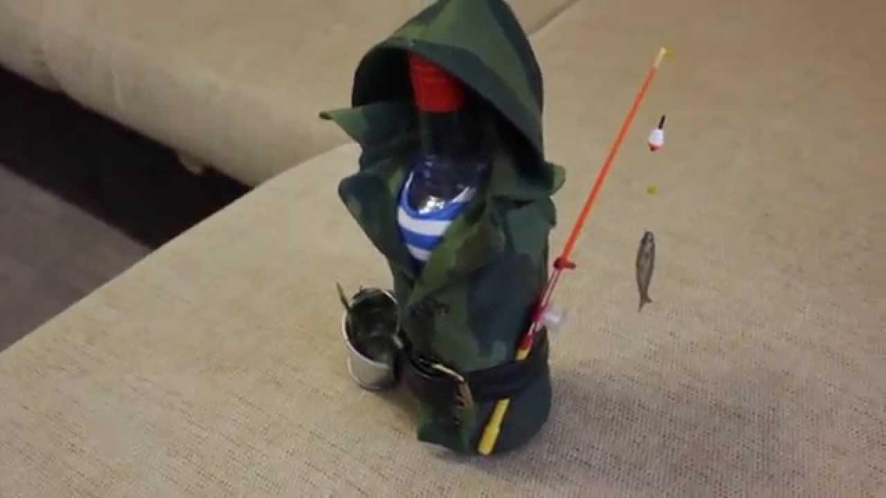 Подарок оригинальный своими руками для рыбака