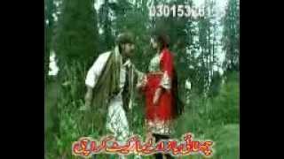 zarin & farzana