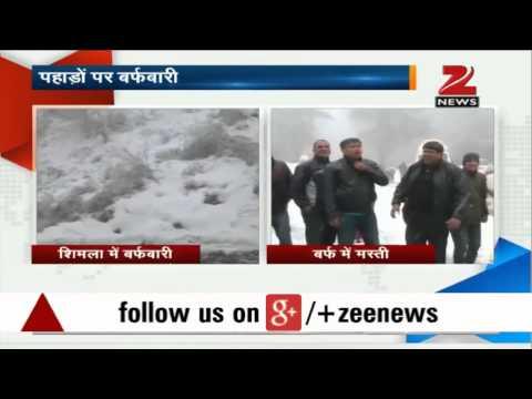 Snowfall in some parts of Himachal Pradesh
