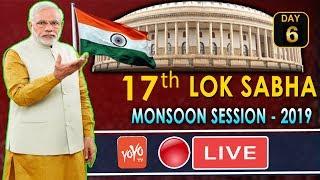 LOK SABHA LIVE : 6th Day PM Modi Parliament Monsoon Session of 17th Lok Sabha | NewDelhi | 24-6-2019
