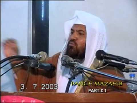 Panch Mazaheb By Shk Meraj Rabbani -1 video