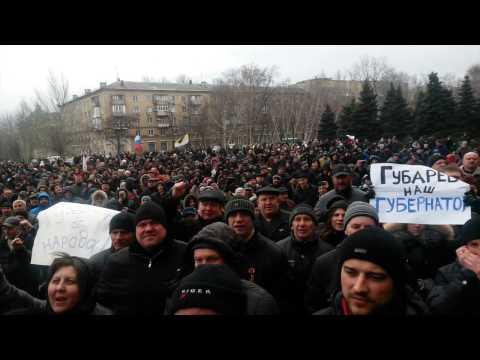 Донбасс - солидарен с Крымом и Севастополем