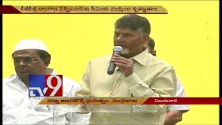 Muslim leaders congratulate Chandrababu for pulling out of NDA