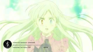 Hiroyuki Sawano Eri0ne$ (Nanatsu no Taizai OST) EpicMusicVN