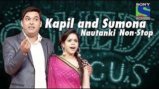 Kapil Sharma and Sumona's Nautanki Non-Stop   Comedy Circus