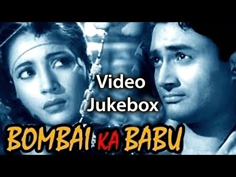 All Songs Of Bambai Ka Babu - S.d. Burman - Asha Bhosle - Mohd Rafi - Mukesh - Manna Dey video