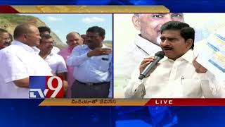 BJP allegations on Polavaram false -TDP Minister Devineni Uma