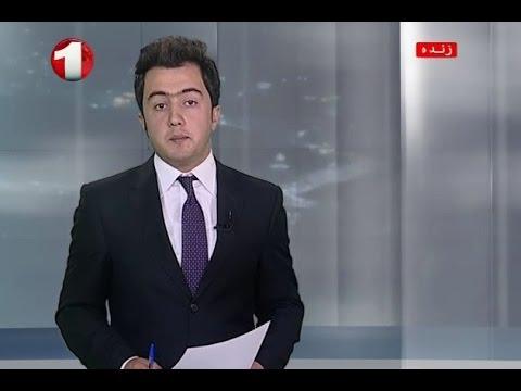 Afghanistan Dari Midday News 16.11.2015 خبرهای نیمه روزی