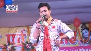 Rajeev Jha || हैस लिय जोर से || विद्यापति स्मृति.पर्व समारोह 2018 || Maithili || Basopatti