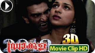 Dracula - Dracula Try To Killing  Shraddha Das In - Malayalam 3-D Movie | Dracula [HD]
