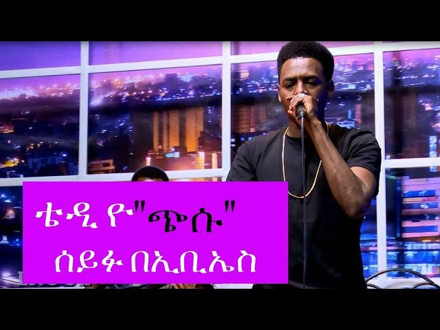 Seifu on EBS: Teddy Yo Live Performance