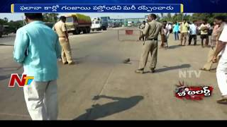 New Twists in Tamilnadu Constable Slayed By Ganja Peddlers Gang | Be Alert | NTV