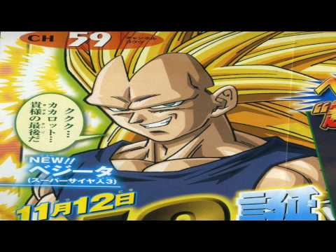 Dragon Ball Raging Blast - Super Saiyan 3 Vegeta Confirmed! [HD]