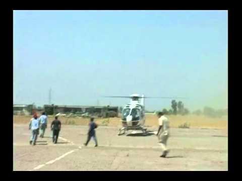 Sukhbir badal's helicopter landing