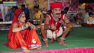 दिनेश ओर राधिका की सुपरहिट कॉमेडी || Rajasthani Comedy Video || Dinesh Chella || Marwadi Comedy