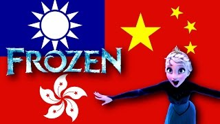 Frozen - Let It Go | Chinese Mix