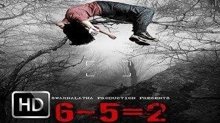 Tsunami - Kannada Thriller Movie
