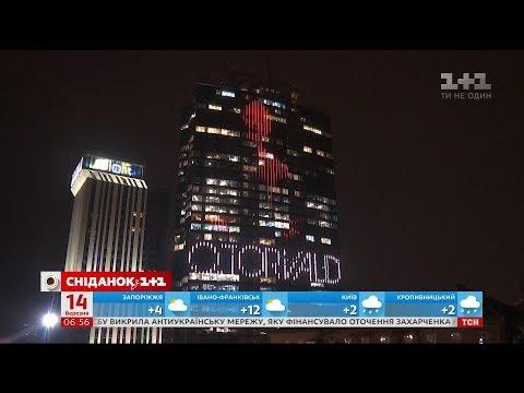 Незвичайний рекорд - O.TORVALD презентував кліп на новий сингл на фасаді торгового центру