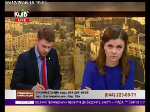 """Святослав Кутняк - в етері телеканалу """"Київ"""""""
