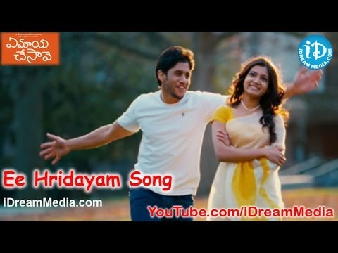 Ee Hridayam Song - Ye Maaya Chesave Movie Songs - Naga Chaitanya - Samantha video
