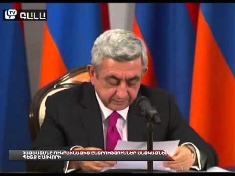 Հայաստանը Ուկրաինայից ընտրություններ անցկացնել պետք է սովորի