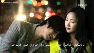 Jonghyun   so goodbye ^^ نطق الاغنية