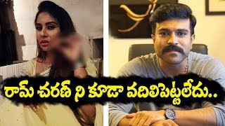 Sri Reddy Comments on Ram Charan about Best Actor Award | Actress Sri Reddy  | Top Telugu Media