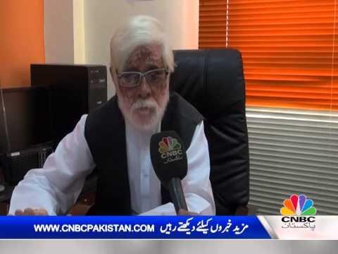Karachi Police Starts FM Radio