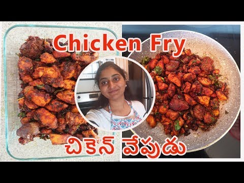 #DIML SUNDAY LUNCH ROUTINE IN TELUGU| CHICKEN FRY | CLEANING WORK | TELUGU VLOGS