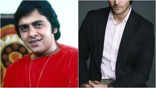 Vinod Mehra's son Rohan Mehra debuting with Saif Ali Khan's 'Baazar'