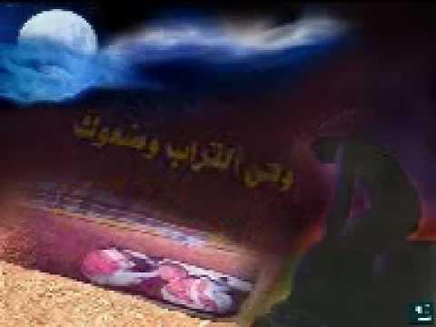 3adab l9abr