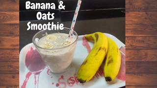 Healthy Banana Oatmeal Smoothie I Easy Breakfast Recipe I Weight Loss Recipe I Smoothie Recipe India