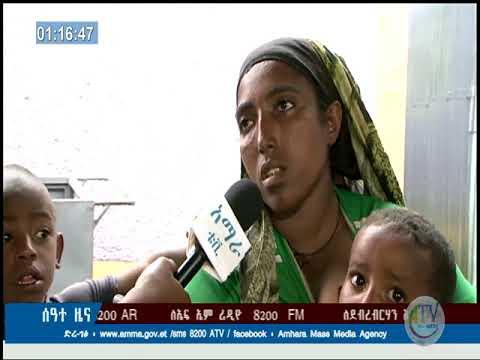 Inadequate Support For Handicapped in Ethiopia - ‹‹ለአካል ጉዳተኞች የሚደረገው ድጋፍ በቂ አይደለም፡፡›› አካል ጉዳተኞች